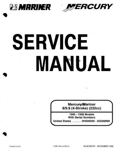 Mercury Service Manual 8/9.9 (4-Stroke) (232cc)