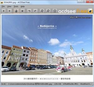 ACDSee Free - 品牌老、口碑好的經典瀏覽器,免費版本現身