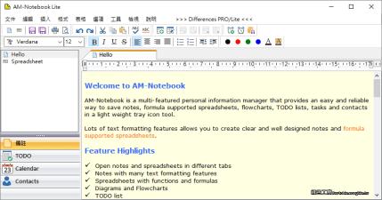 AM-Notebook 6.4 記事、TODO、行事曆與通訊錄的綜合工具