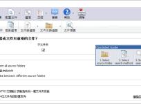AllDup 4.4.16 重複檔案刪除工具,進階搜尋一網打盡