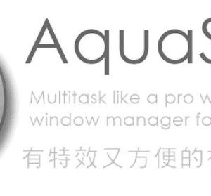 AquaSnap 1.16 有特效又方便的視窗輔助工具