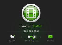 Bandicut 3.5.0.594 無損裁切影片快速又方便