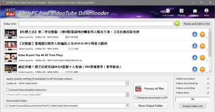ChrisPC Free VideoTube Downloader 12.13.06 網路影音 YouTube 批次下載工具