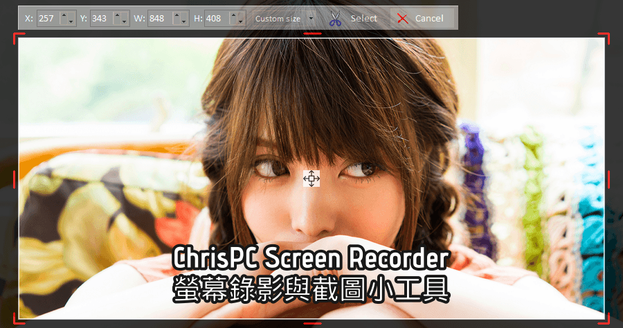 ChrisPC Screen Recorder