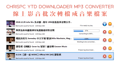 YouTube 如何下載成 MP3?支援批次下載的 ChrisPC YTD Downloader MP3 Converter
