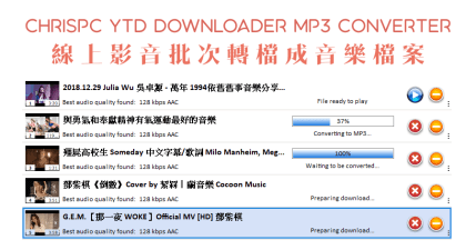 ChrisPC YTD Downloader MP3 Converter 3.10 批次 YouTube 下載轉成 MP3 音樂檔案
