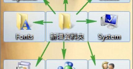 Disguise Folders 1.0 - 資料夾隱身術,變換圖示隱藏私密檔案!