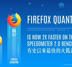 Firefox Portable 65.0 繁體中文免安裝版,有史以來最快的火狐瀏覽器