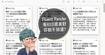 Fluent Reader 0.6.1 開源 RSS 閱讀器,無廣告支援深色模式的乾淨訂閱工具(Windows/Mac/Linux)
