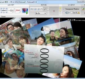 Fotowall 0.9 - 圖片創意拼貼,豐富圖片的生命力