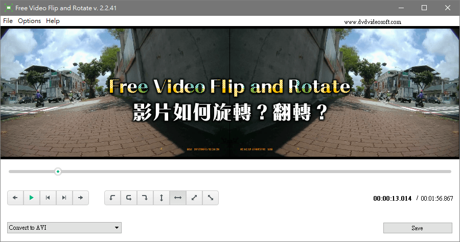 Free Video Flip and Rotate