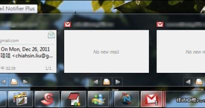 Gmail Notifier Plus 支援多帳號的Gmail郵件通知軟體