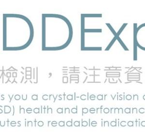HDDExpert 1.17.0.38 硬碟健康檢測,請注意資料的安全