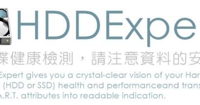 硬碟健康檢查用 HDDExpert 紅字特別多