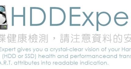 HDDExpert 1.18.6.47 硬碟健康檢測,請注意資料的安全