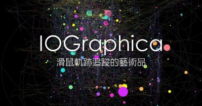 IOGraphica