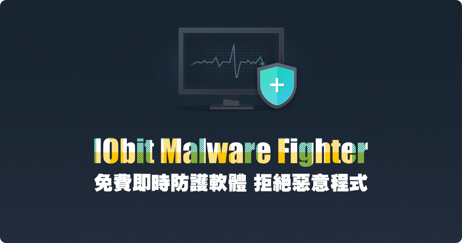 Malware Fighter