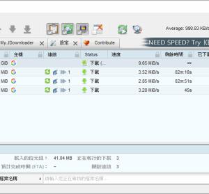 JDownloader 2.0 跨平台的免費空間下載工具,Google Drive 檔案下載