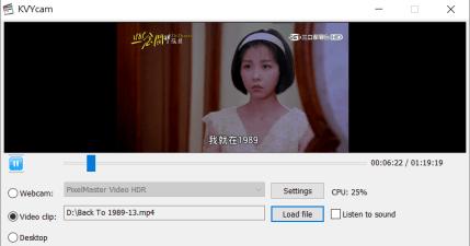 KVYcam 9.2.4.1 讓 WebCam 讀取其他影音檔案,以後視訊都不一定是真的