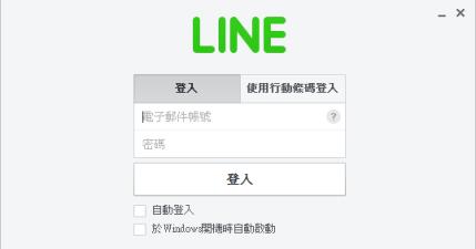 LINE 5.8.0.1705 PC免安裝版下載,提高服務穩定度