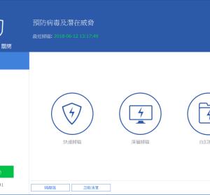 Malware Hunter 1.85.0.671 惡意軟體獵人,附加系統優化調整與清理功能
