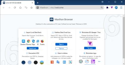 Maxthon 6.1.0.2000 遨遊瀏覽器免安裝中文版