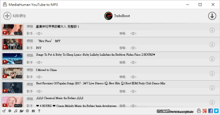 MediaHuman YouTube to MP3 Converter 3.9.9.7 如何將 YouTube 轉 MP3(Windows、Mac)