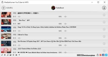 MediaHuman YouTube to MP3 Converter 3.9.8.17 如何將 YouTube 轉 MP3(Windows、Mac)