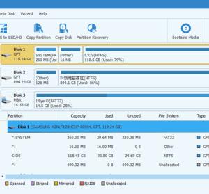 MiniTool Partition Wizard Free 11.6 免費且功能強大的磁碟管理工具