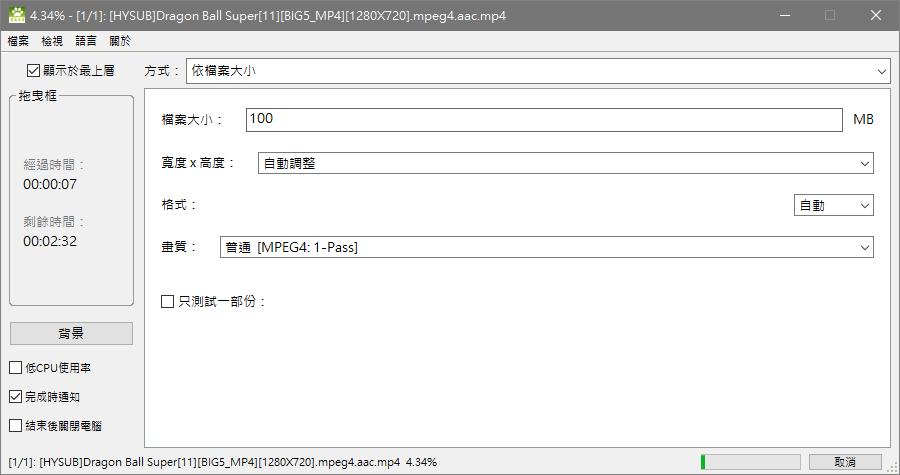 Win10 影片剪輯