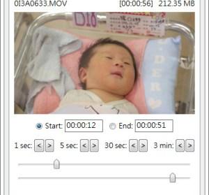 Moo0 Video Cutter 1.10 實用的影片裁切工具,不轉擋不失真