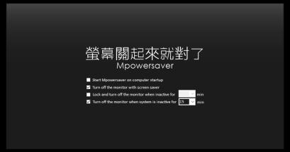 Mpowersaver