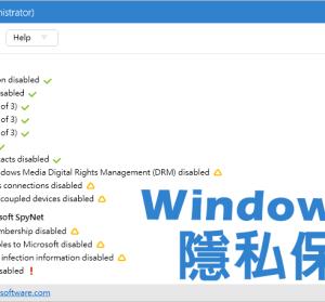 O&O ShutUp10 1.6.1402 修改 Windows 10 進階系統安全、隱私、更新等設定