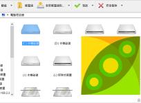 PeaZip 7.9.0 支援超過 150 種壓縮格式,像檔案總管般的壓縮軟體