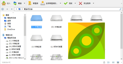 PeaZip 7.4.0 支援超過 150 種壓縮格式,像檔案總管般的壓縮軟體
