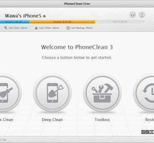 PhoneClean 3.7.0 清理電腦不稀奇,iPhone、iPad、iPod也都來大掃除吧!