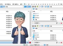 Q-Dir 9.41 多視窗的檔案總管