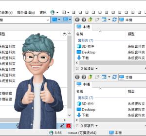 Q-Dir 8.66 多視窗的檔案總管