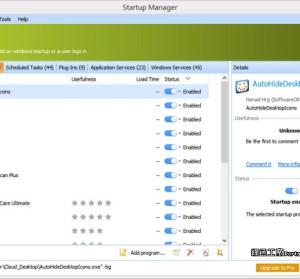 Quick Startup 5.10.1.142 支援延遲啟動的開機啟動管理