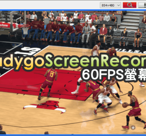 Readygo Screen Recorder 1.0.1.0 支援 60FPS 螢幕錄影工具