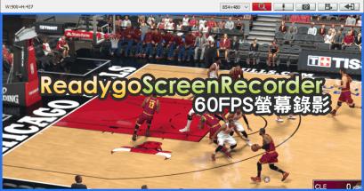 Readygo Screen Recorder 60FPS螢幕錄影工具