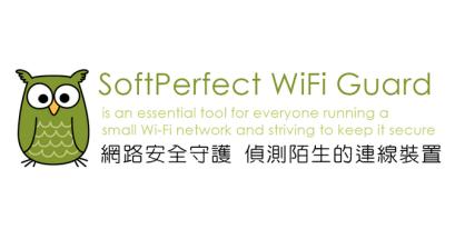 如何檢查 Wi Fi 無線網路環境是否有新的連線?