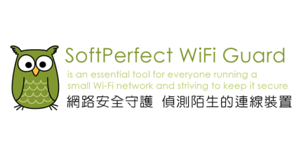 SoftPerfect WiFi Guard 2.0.2 網路安全守護,偵測陌生的連線裝置