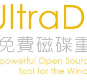 Ultradefrag 7.1.3 免費磁碟重組軟體