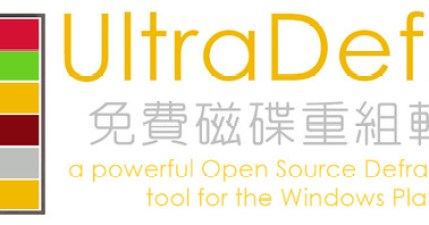Ultradefrag 7.0.2 免費磁碟重組軟體