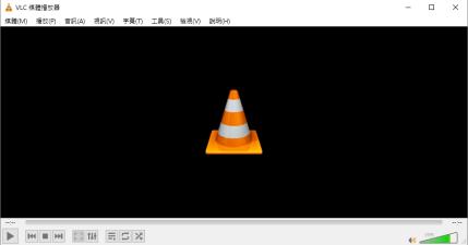 VLC Media Player 3.0.6 可以預覽 BT 未下載完的影片撥放器