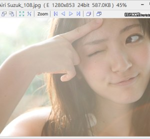 Vieas 5.4.6.0 迷你輕巧且支援Unicode的圖片瀏覽器
