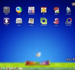 WinLaunch 0.4.6.1 - 在Windows下仿Mac的Launchpad,超級優質的快捷工具