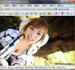XnView 2.49.3 免費的看圖軟體、影像轉檔專家