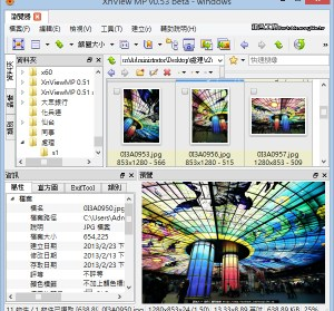 XnViewMP 0.93.1 免費好用的看圖軟體,且支援Unicode(有繁體語系囉!)